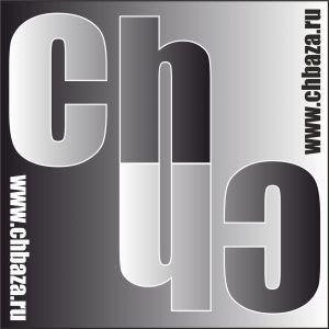 Logo ChBaza
