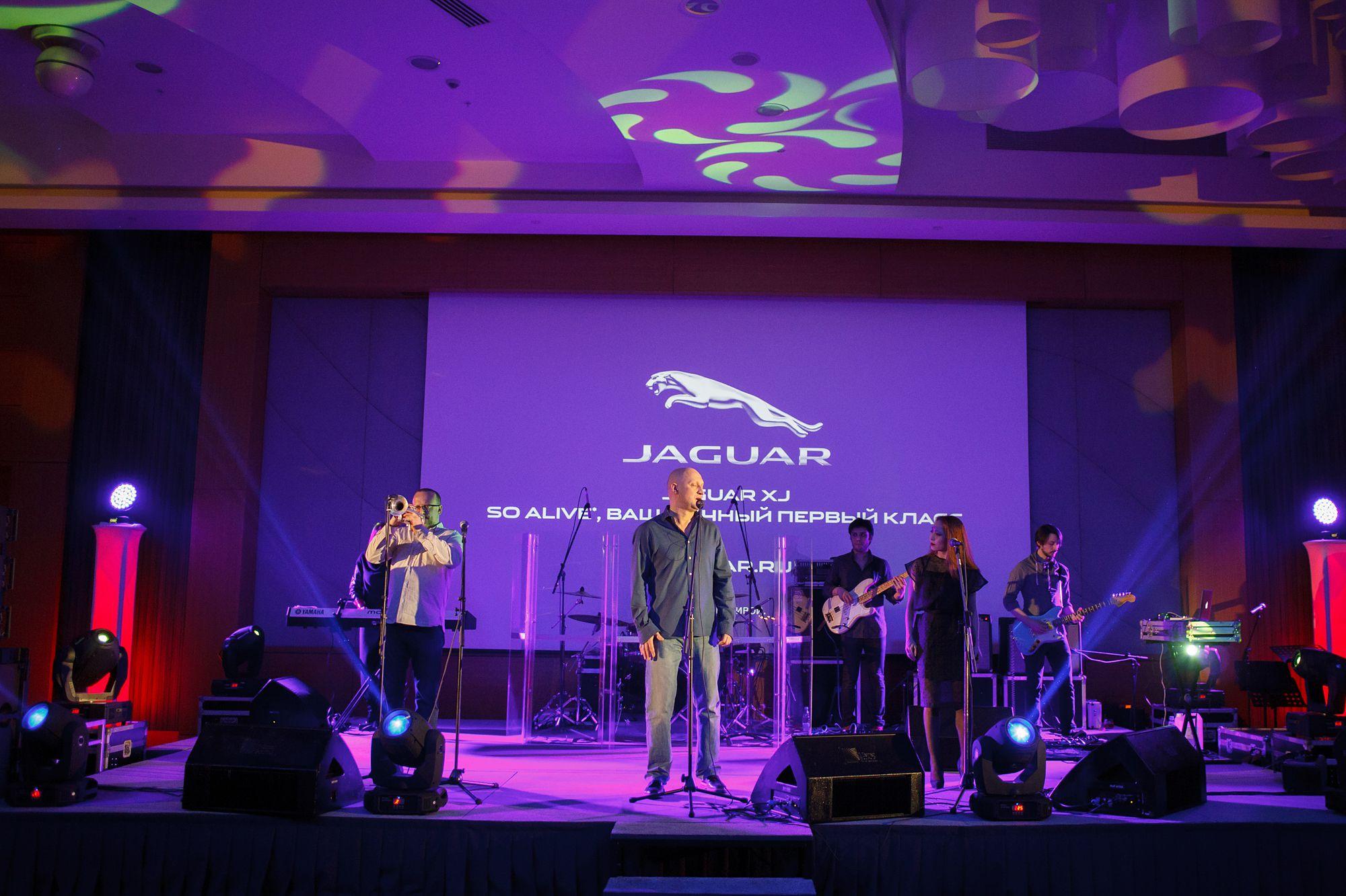 Промо для Jaguar XJ
