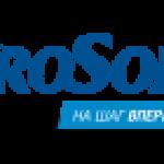логотип prosoft