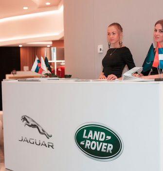 Съезд дилеров Jaguar Land Rover
