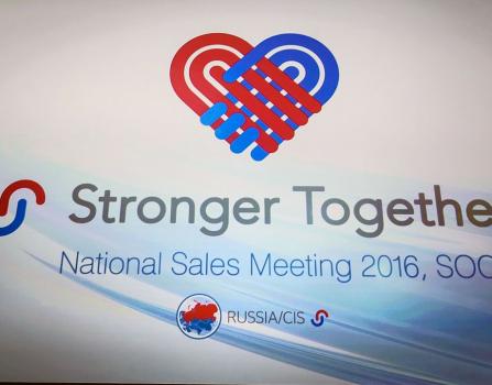 National Sales Meeting  Johnson & Johnson