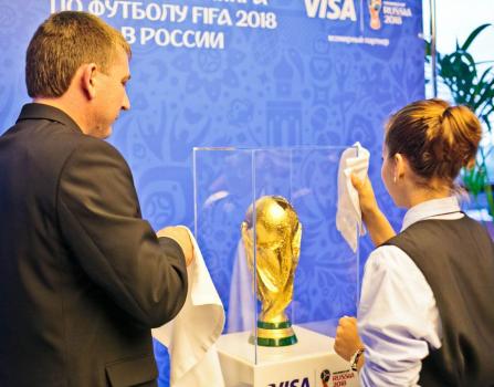Выездная конференция компании Visa